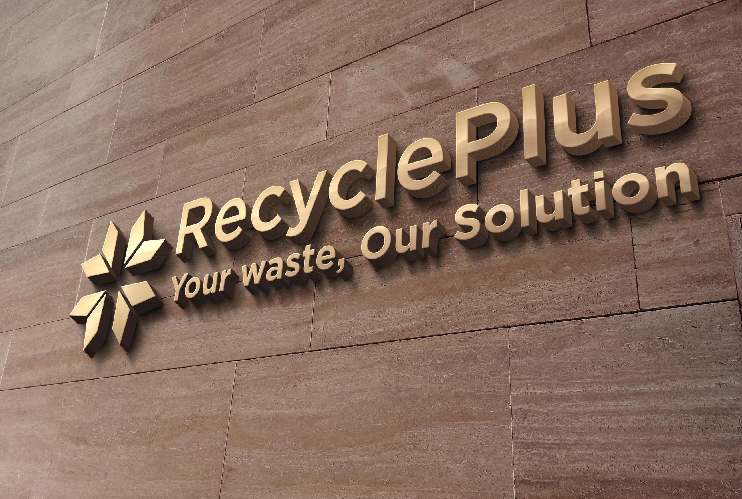 RecyclePlus Wall Logo MockUp 2